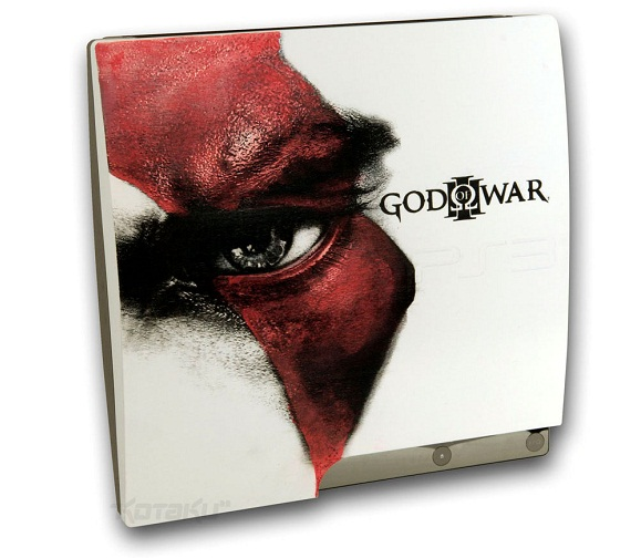 gowconsole