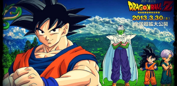 Dragon-Ball-Z-Battle-of-Gods.jpg (615×300)